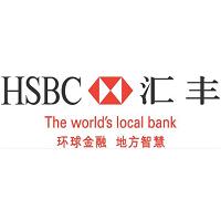 汇丰环球客户服务(广东)有限公司