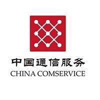 中国通信服务四川公司2018校园招聘——铸梦通服,智领未来-校园招聘网申