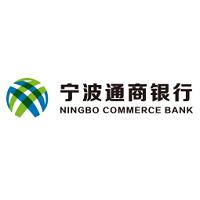宁波通商银行股份有限公司-校园招聘网申